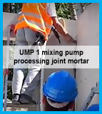 UMP1 with high-strength cementitious mortar